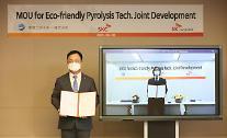 SKC、「廃プラスチック熱分解油リサイクル事業」の本格化…日本のベンチャー企業と提携
