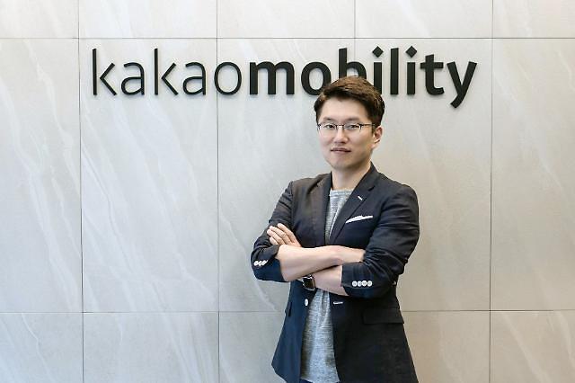 카카오모빌리티, 1400억원 추가 투자 유치…누적 1조원 육박