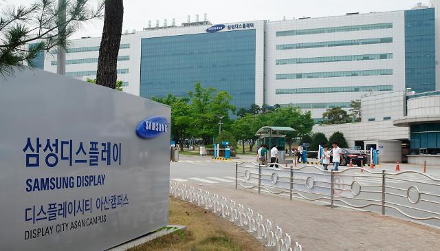 '살얼음판' 삼성디스플레이 노·사...오늘 파업 '최대 고비'
