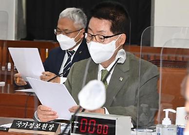 박지원 원장 남북, 한·미정상회담 전후 의미 있는 소통