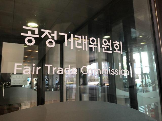 공정위 고발 한국세일즈성공학협회, 검찰 불기소 처분