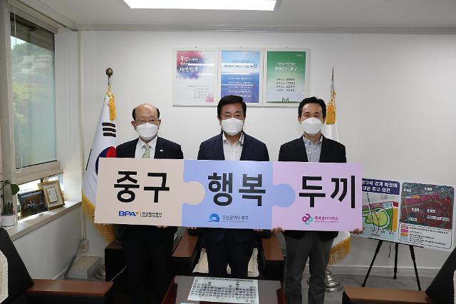 행복얼라이언스·부산항만공사, 부산 지역 결식우려아동 위해 행복도시락 기금 전달식