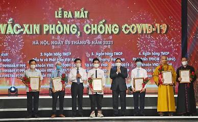 베트남, 코로나 백신 기금위원회 공식 출범