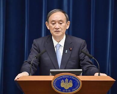 일본, 코로나19 치료제에 200억 대규모 지원...GSK·화이자·중외 등 4개사