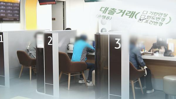 韩国经济研究院:近五年韩国民间债务水平令人担忧