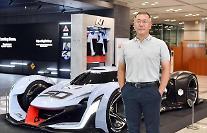 鄭義宣会長、英国オートカー「最高の栄誉賞」受賞…「現代自グループ成長の主要原動力」
