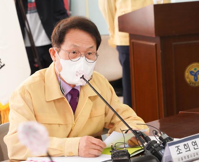 """[종합] 조희연 """"신속 PCR 검사 시범운영…자사고 소송은 계속"""""""