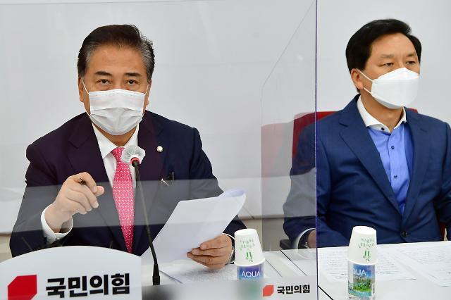 """美 상원의원 만난 박진 """"한·미 동맹국으로 백신 스와프 필요하다"""""""