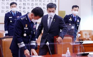 서욱 국방, 고등군사법원·관할관 제도 폐지 검토