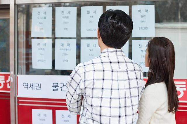韩政府提高贷款及担保额度应对房价疯涨遭批评