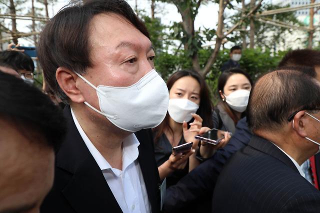 [뉴스분석] 직권남용 혐의 윤석열 수사 착수한 공수처