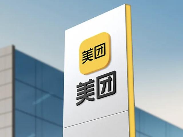 """[중국기업]메이퇀, 올해 6만명 대규모 채용 계획...""""R&D인력 집중"""""""