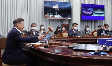 """문 대통령, 이성용 공군총장 전역 재가…""""은폐·축소 지시는 없었다"""""""