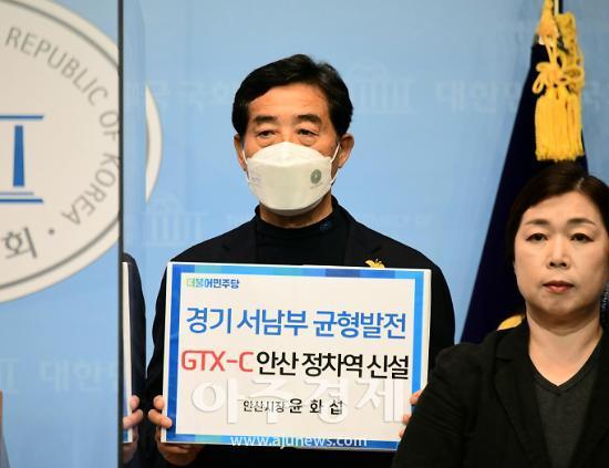 윤화섭 안산시장, GTX C 안산 연장 촉구, 자랑스런 상지인상도 수상