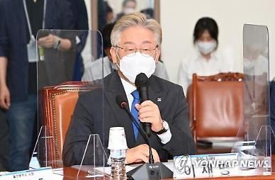 """이재명, 대선 경선연기 재차 거절 """"신뢰가 가장 중요…12명 의원에 탈당 수용해야"""