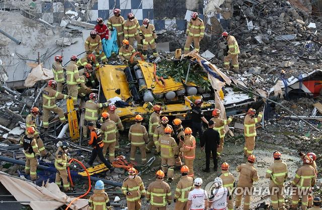 광주건물붕괴, 2년전 잠원동 사고와 판박이?