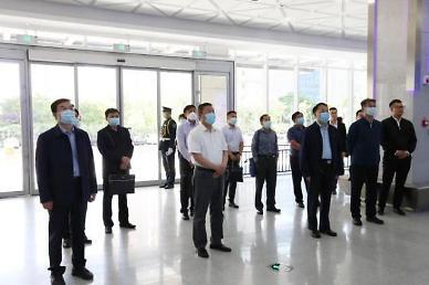 중국 과학기술교류센터 대표단, 옌타이 고신구와 교류협력 [중국 옌타이를 알다(544)]