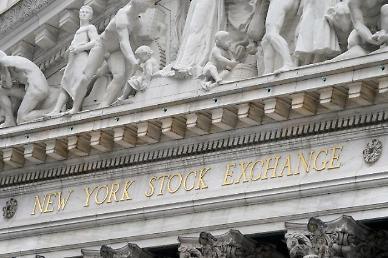 """[뉴욕증시 마감] """"인플레, 일시적"""" 연준 신뢰한 시장…S&P500, 사상 최고치"""
