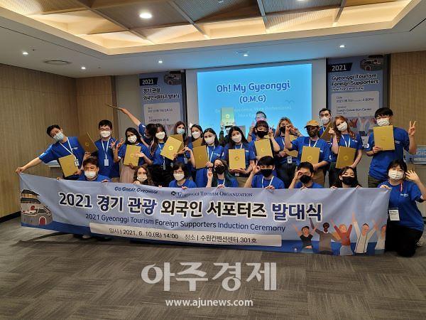 경기도, '경기바다 여행주간' 홍보···재한 외국인 통해 세계 각국 '전파'