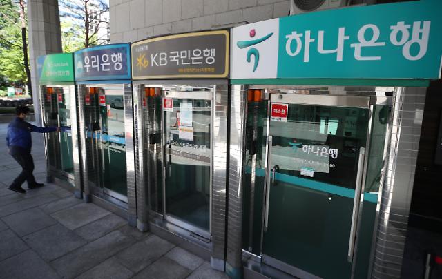 [요동치는 대출시장] 7월 1일부터 서민·실수요자 대출 규제 완화