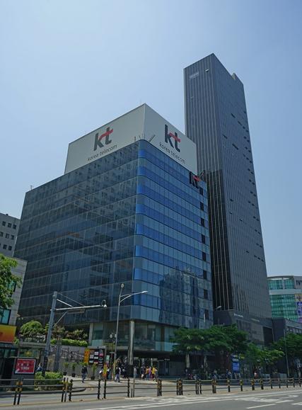 대한토지신탁 컨소, KT 노량진지사 매입 우선협상대상자로 선정