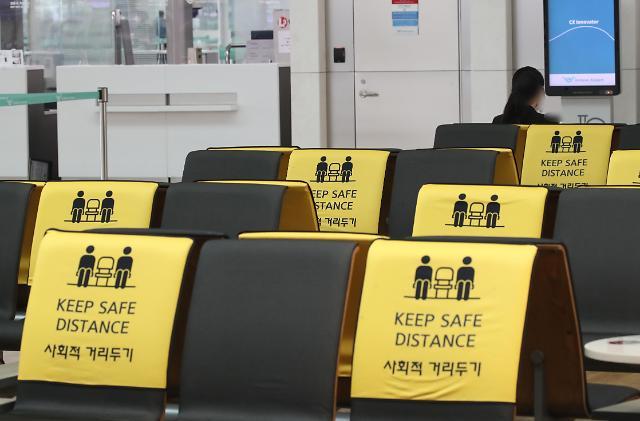 韩国新增556例新冠确诊病例 累计146859例
