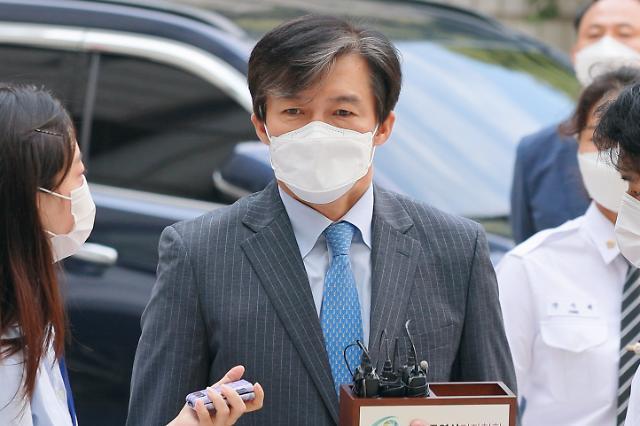 조국·정경심 같이 법정에…6개월 만에 진행