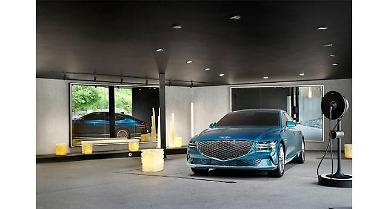 Hyundai Motor unveils first electric model of Genesis lineup