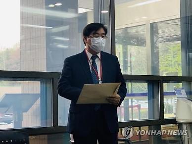 천안함 좌초설 신상철, 서욱 국방장관 공수처 고발