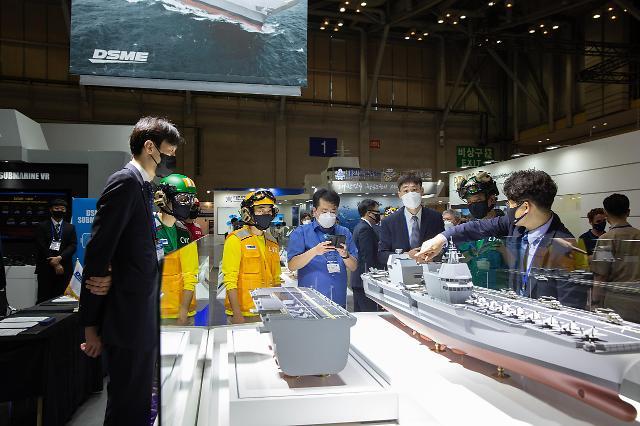 대우조선해양, 국제해양방위산업전서 잠수함·차세대 구축함 대거 공개