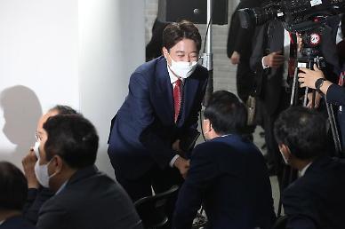 국민의힘 당 대표 이준석…한국 정치사에 새 획 그었다