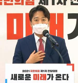 """韩国诞生首位""""80后""""党代表  李俊锡当选国民力量党代表"""