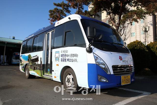 태안군, 안면도-원산도 순환버스 15일부터 첫 운행
