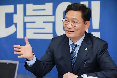 송영길 이준석 당대표 당선 축하…국민께 봉사하는 정치 만들자