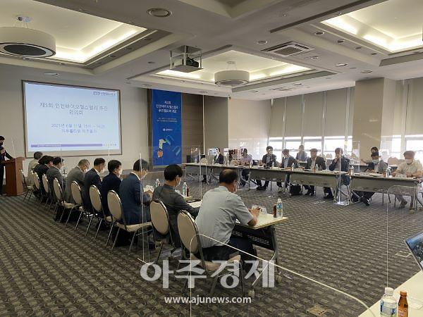 인천시 산․학․연․관, 'K-바이오 랩허브' 유치···일치단결 '동참' 의사