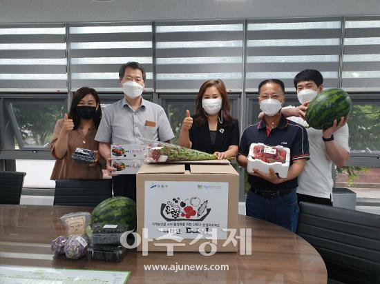 안산시 단원구, 지역농산물 소비 활성화... 집단급식소 식중독예방 컨설팅도 추진