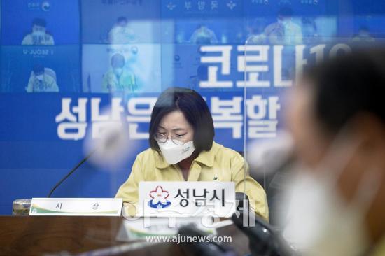 성남시 자가격리자·해외입국자 방역택시 무료 제공