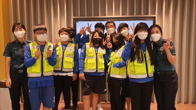 대전 꿈나래교육원, 체험형 예방 교육 실시