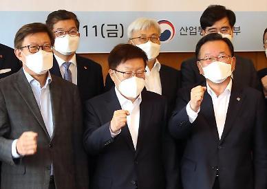 정부·재계 2030 부산엑스포 유치위해 뭉쳤다