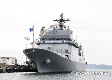 해군, 섬주민 638명 코로나19 백신접종 지원