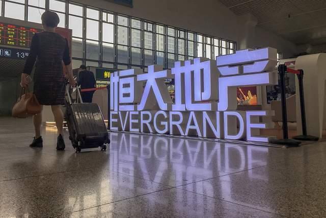 중국 부동산재벌 헝다 또 자금난... 주가·채권 곤두박질