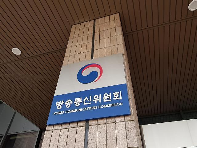 """LG유플러스·CJ ENM 송출 중단 임박…방통위, """"불공정·금지행위 검토"""" 경고"""