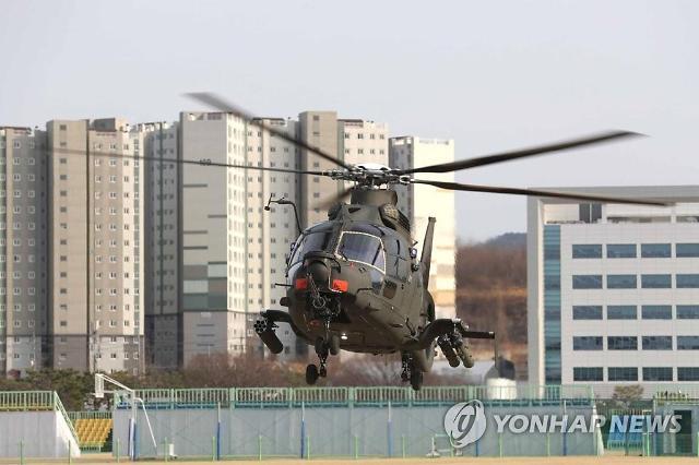 대공화기 취약 육군 유인헬기, 무인기 활용해 생존성 높인다