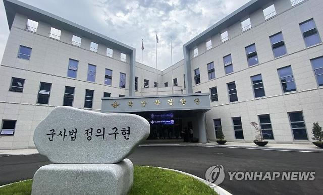공군 女 중사 사건 2차가해 상관들도 구속영장 청구