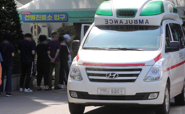 韩国新增452例新冠确诊病例 累计147874例
