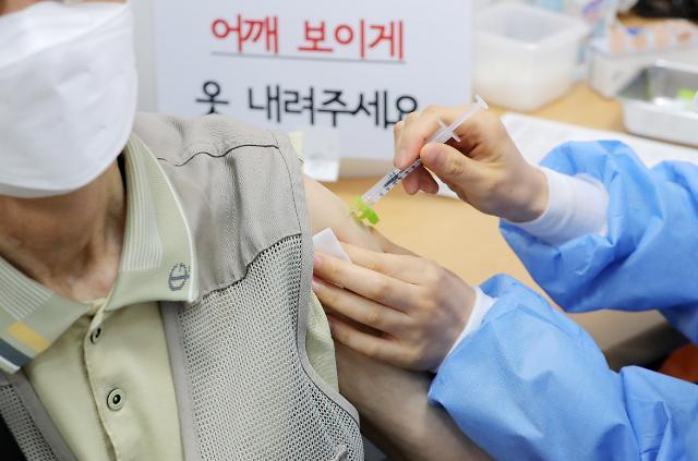 [코로나19] 백신 1차 접종률 23%···2차 접종완료 5.6%