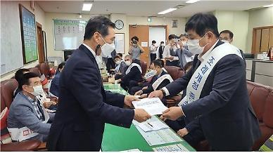 건단련 경기도 100억 미만 공사 표준시장단가적용 반대