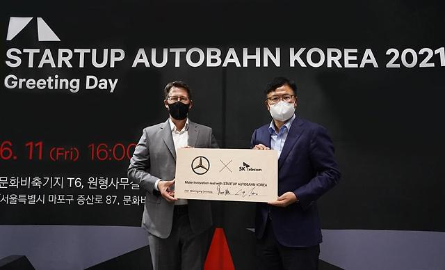 """벤츠 코리아, SKT와 유망 스타트업 발굴…""""건강한 생태계 조성"""""""