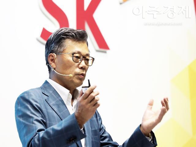 SK 2인자 조대식 수펙스 의장 오늘 첫재판…최신원과 병합되나
