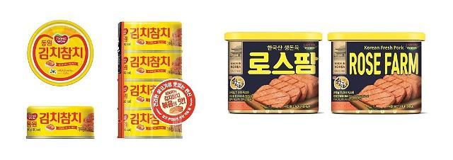 김치참치·한돈햄…식품업계, K-푸드로 해외 공략한다